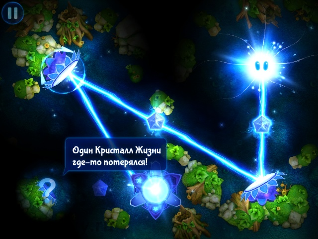 God of Light на iPad