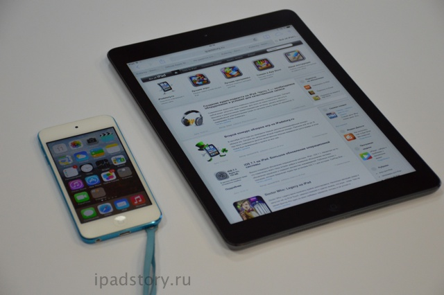 iPad Air iPod