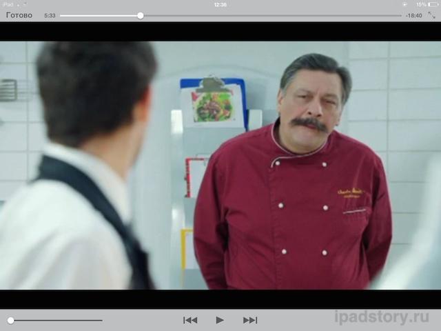 Кухня на СТС на iPad