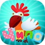 Игра для детей «Учусь читать с Чипой»