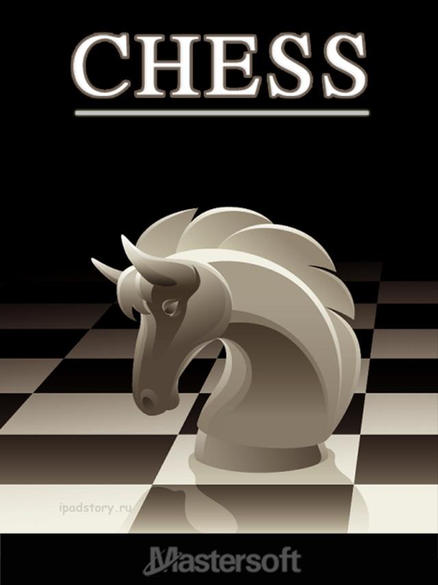 Chess на iPad