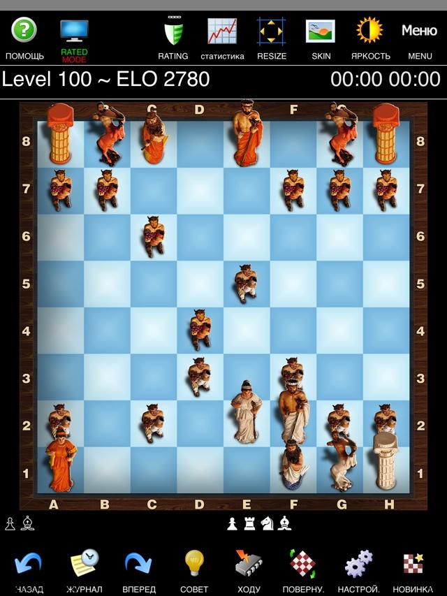 Как скачать игру в шахматы на айпад