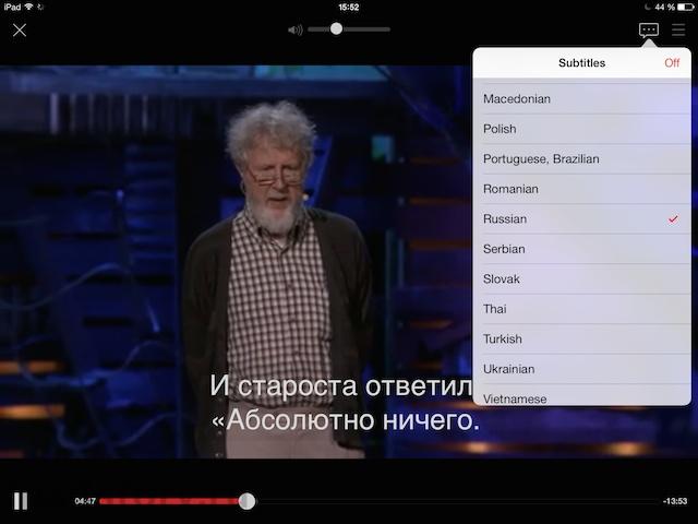 Ted на iPad