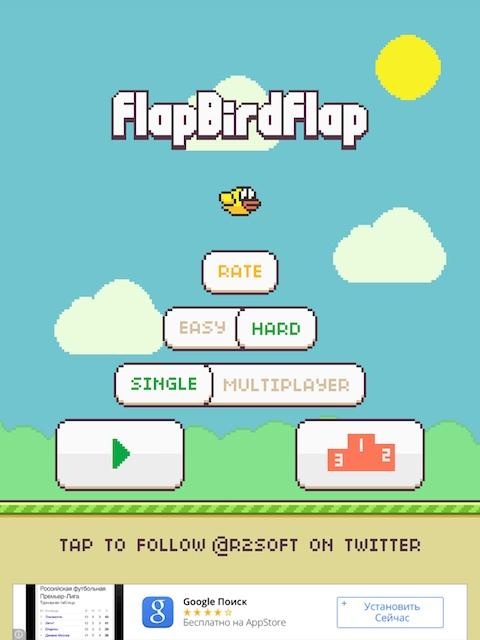 flapbirdflap