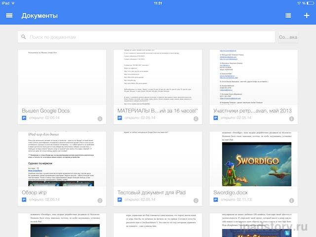 Google Документы на iPad