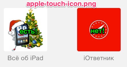 apple-touch-icon-est
