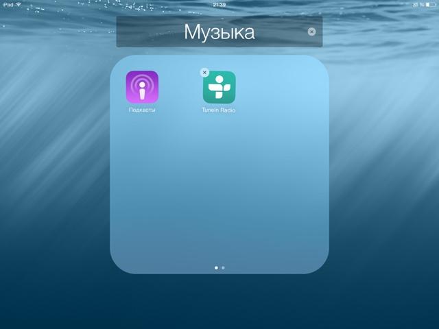 iOS 8 beta 2 подкасты