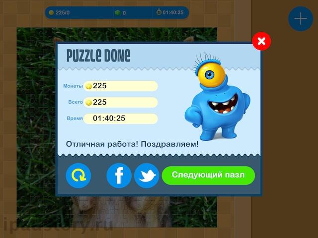 Puzzle Fight