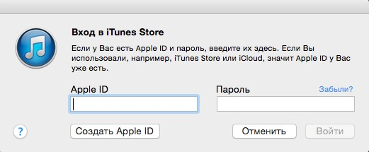 Как скрыть покупки в App Store