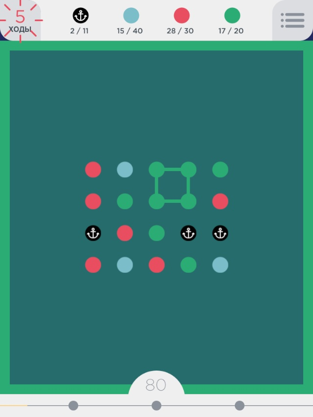 two-dots-7