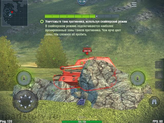 world-of-tanks-blitz 4