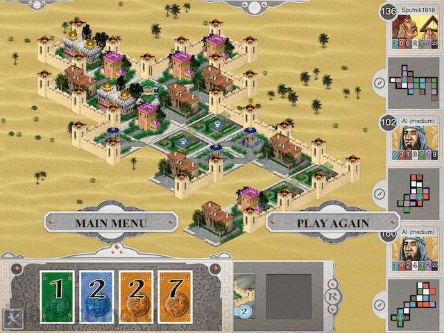 Alhambra Game iPad