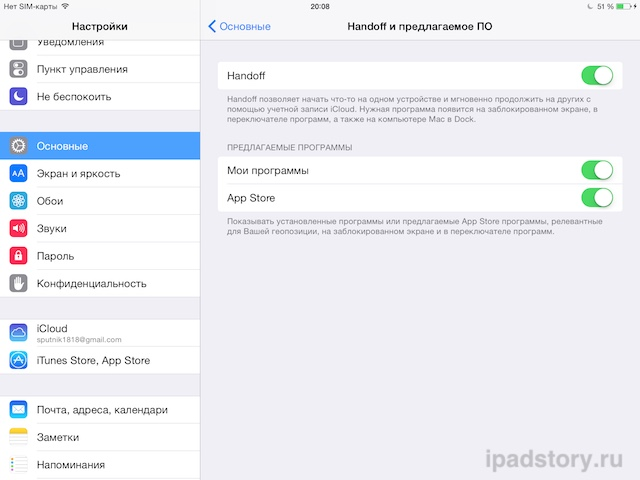 ios8-beta4-new-func 4