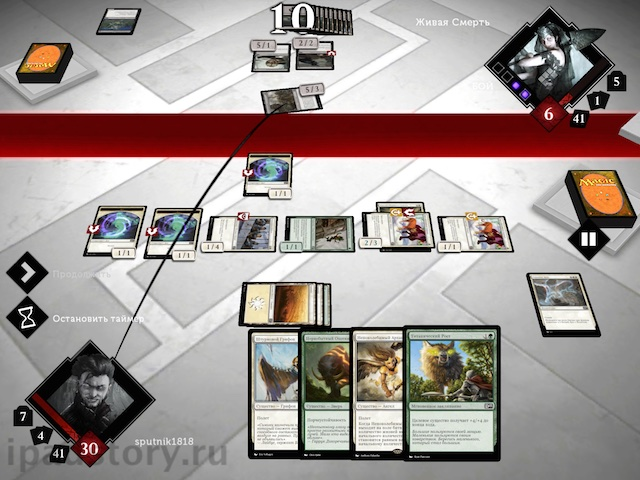 Magic the Gathering 2015