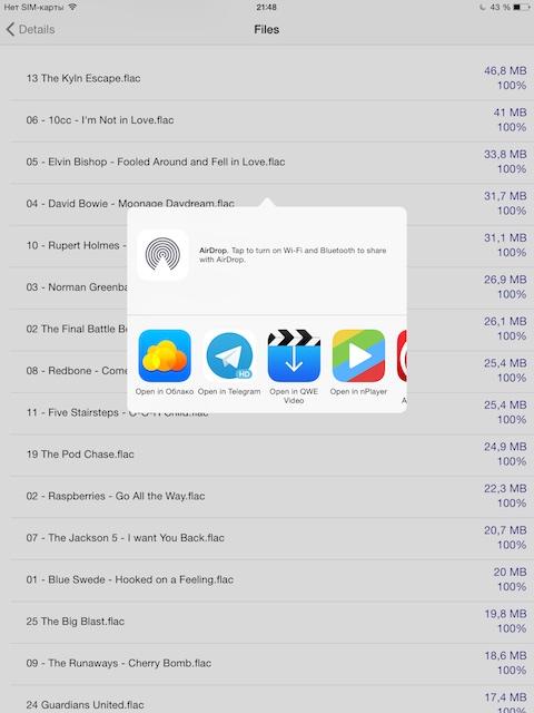 iTransmission на iPad