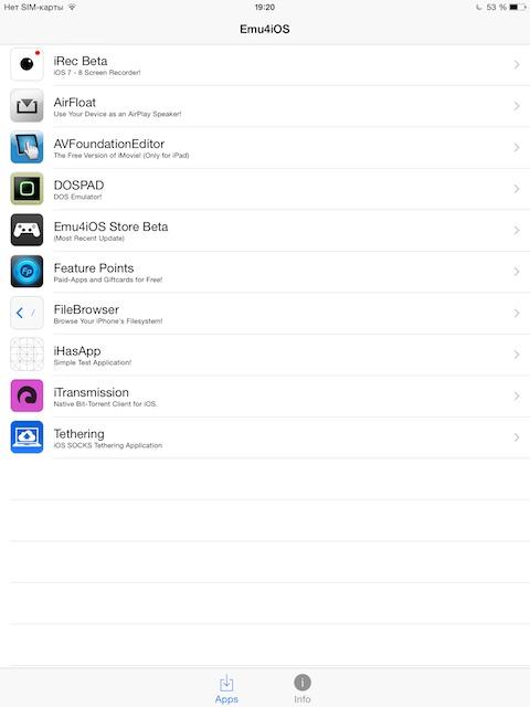 Торренты на iPad