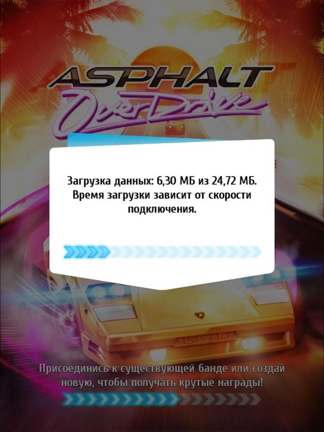 asphalt-pogonya 2
