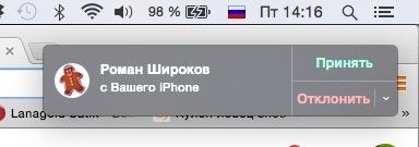 call-mac