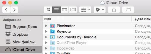 pixelmator-icloud