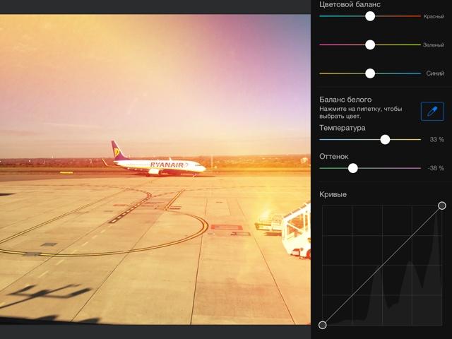Pixelmator на iPad