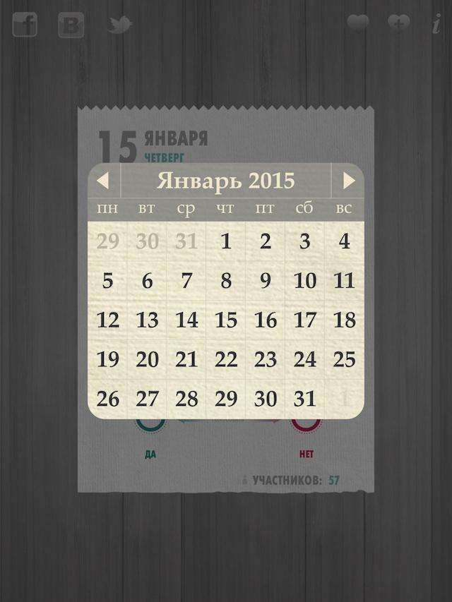 365-voprosov-ipadstory 4