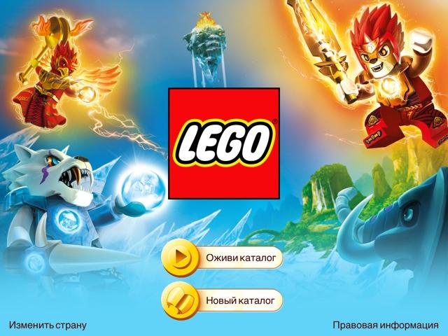 lego-ipadstory