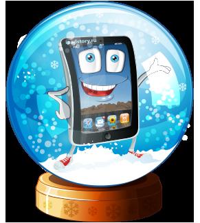 logo-v_snow