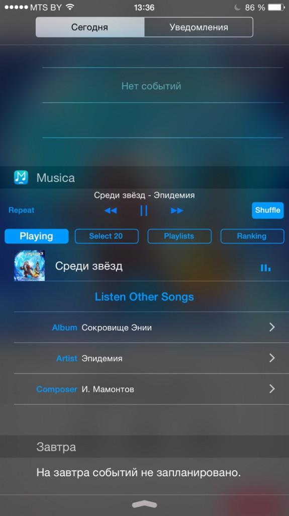 musica-widget