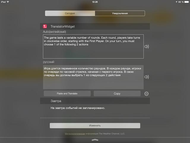 translator-widget 2