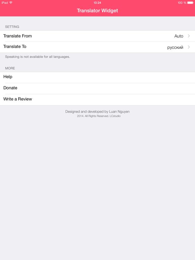 translator-widget 3