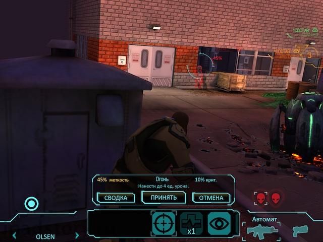 xcom-enemy 2