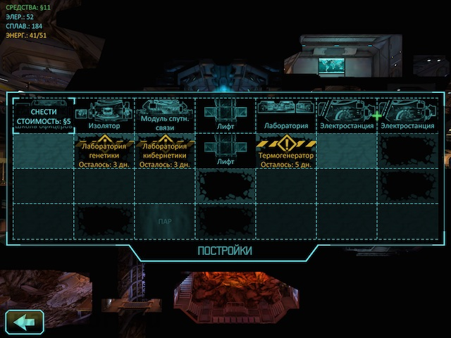 xcom-enemy-ipad 1