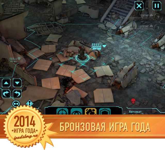 2014_xcom-enemy