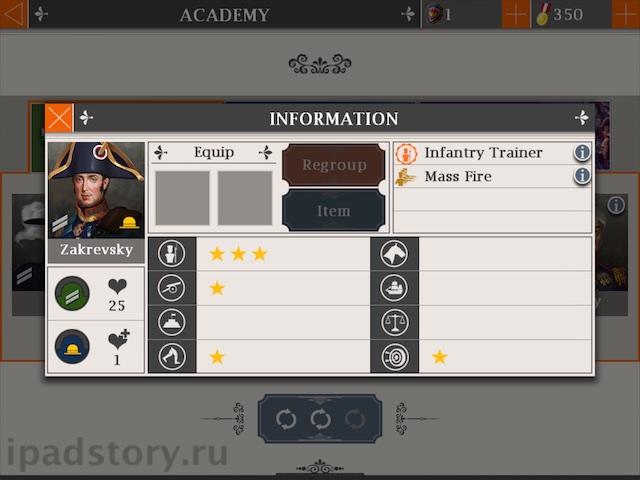 Теперь генералы имеют свои особенные качества. The Sims: World War...