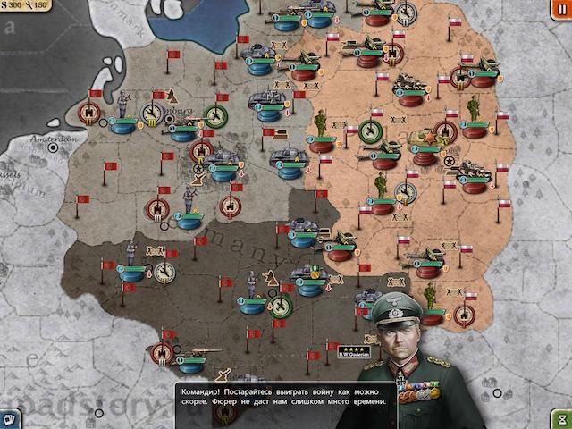 Впрочем, первая миссия за Германию наглядно показывает невозможность польской власти над миром...