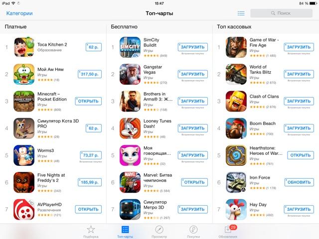 ceni-app-store-2