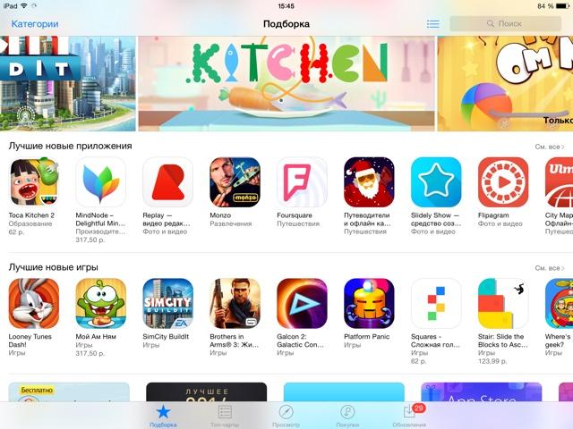 ceni-app-store