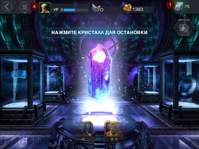 marvel-kristall