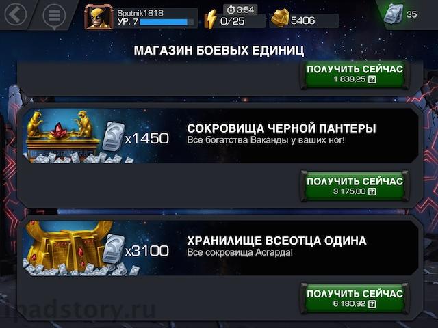 marvel-price