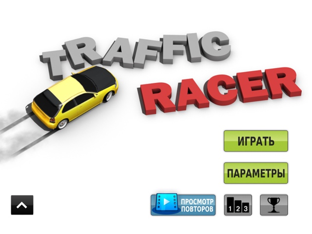 trafic-1
