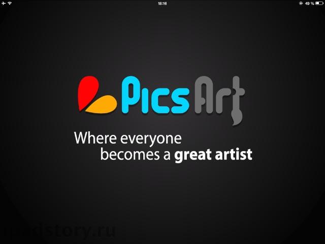 foto-app-1