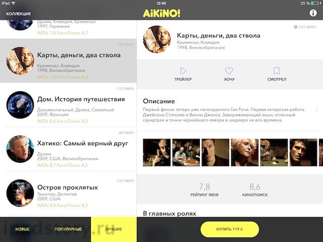 online-kino 3