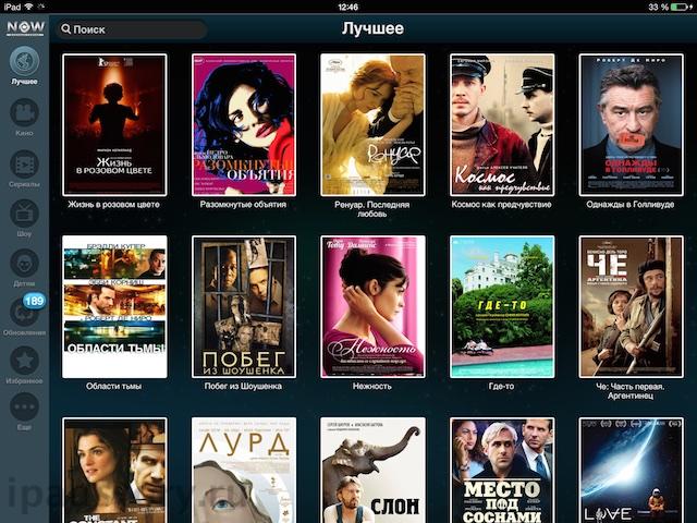 online-kino 4