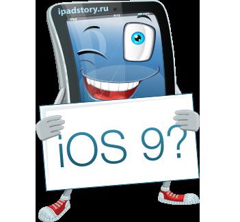 logo_ios9 (1)
