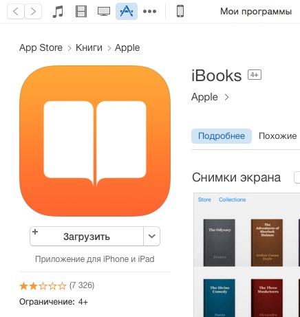 Kybook Pro Ipad Ipa