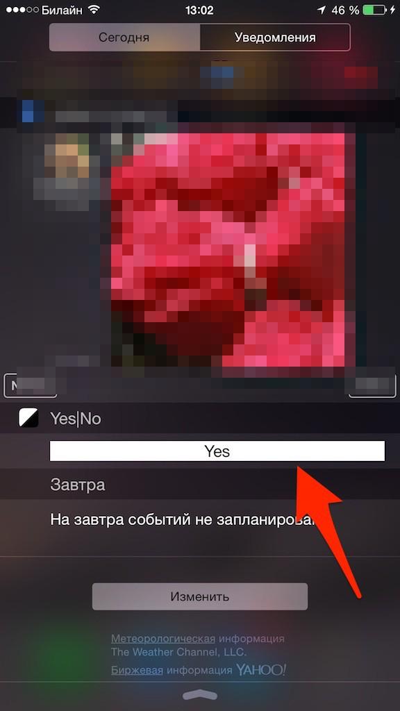 widgets-2_3