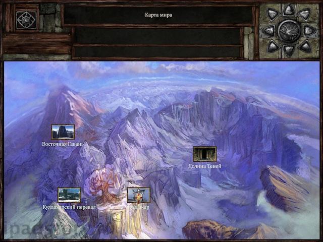 Icewind Dale iPad