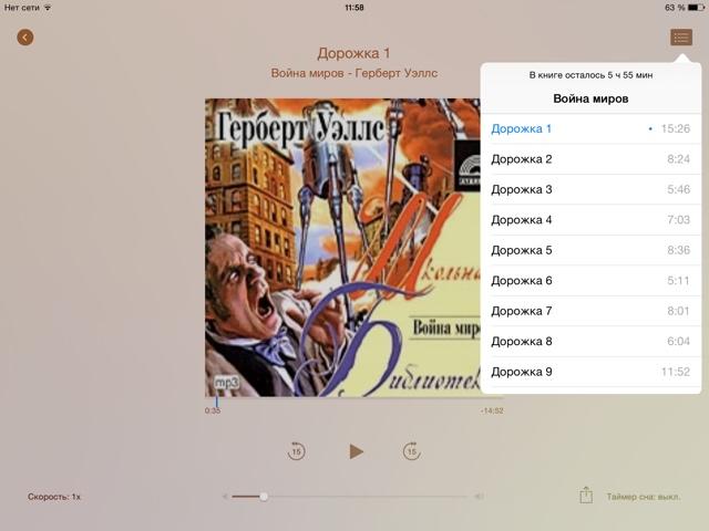 new-audiobooks-2