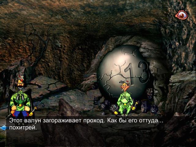 Петька и Василий Иванович 2