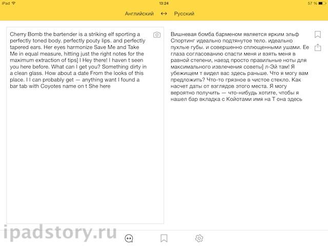 yandex-update 2